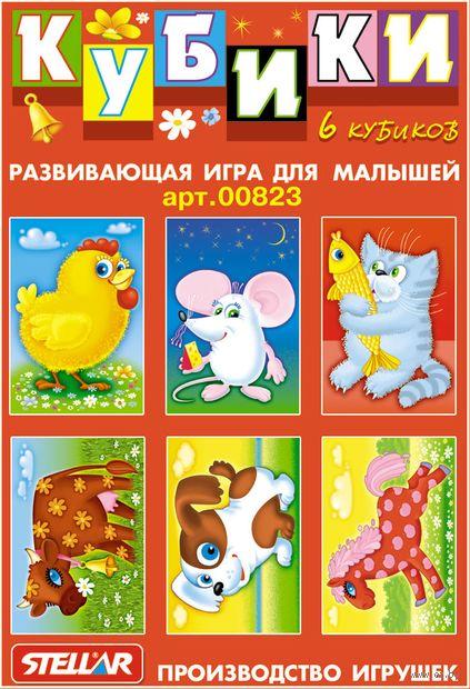 """Кубики с картинками """"Сказочные герои"""" (6 шт)"""