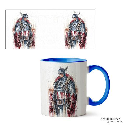"""Кружка """"Капитан Америка из вселенной MARVEL"""" (голубая; арт. 0222) — фото, картинка"""