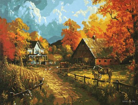 """Картина по номерам """"Деревня осенью"""" (400x500 мм)"""