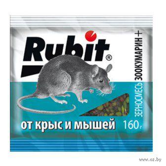 """Смесь зерновая от крыс и мышей """"Зоокумарин"""" (160 г) — фото, картинка"""