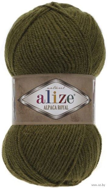 "Пряжа ""ALIZE. Alpaca Royal №233"" (100 г; 250 м; зеленая черепаха) — фото, картинка"