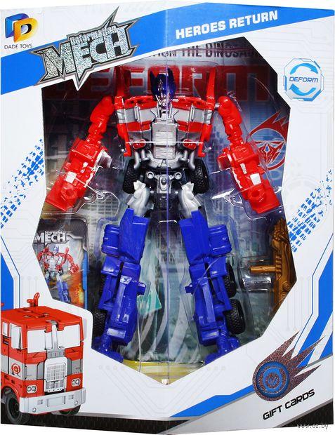 """Робот-трансформер """"Пожарная машина"""" — фото, картинка"""