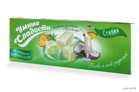 """Конфеты желейные """"Умные сладости. Со вкусом Пина Колада"""" (90 г) — фото, картинка"""