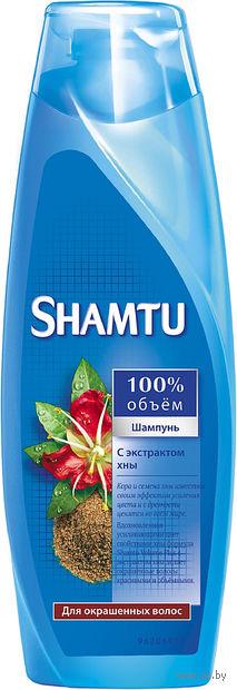 """Шампунь SHAMTU """"Уход за цветом с экстрактом хны"""" (200 мл)"""