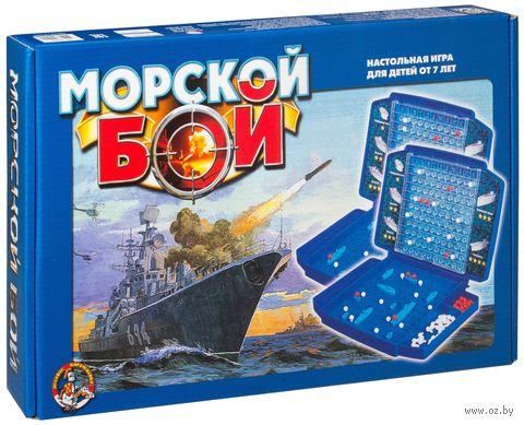 Морской бой 1