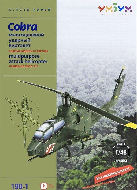 """Сборная модель из бумаги """"Вертолет многоцелевой ударный Кобра"""" зеленый (масштаб: 1/48)"""