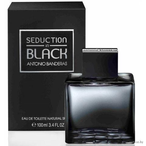 "Туалетная вода для мужчин Antonio Banderas ""Seduction In Black"" (100 мл) — фото, картинка"