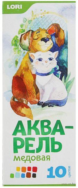 Акварель медовая (10 цветов; арт. А-044/01) — фото, картинка