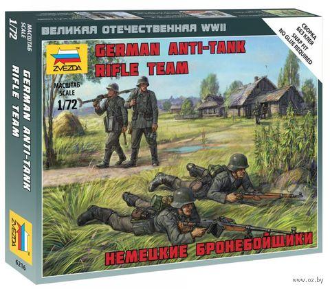"Набор миниатюр ""Немецкие бронебойщики"" (масштаб: 1/72) — фото, картинка"