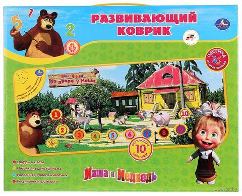 "Интерактивный плакат ""Маша и Медведь"" — фото, картинка"