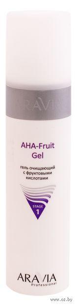 """Гель для умывания """"С фруктовыми кислотами"""" (250 мл) — фото, картинка"""