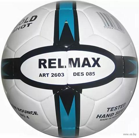 """Мяч футзальный Relmax """"Low Bounce"""" 2603 №4 — фото, картинка"""
