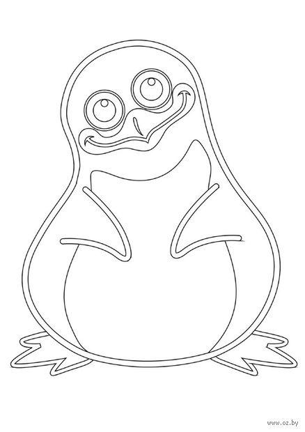 """Трафарет для рисования песком """"Пингвинчик"""" (А4)"""