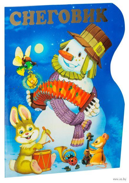 Снеговик — фото, картинка