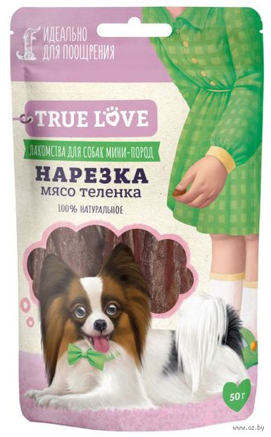 "Лакомство для собак ""Нарезка"" (50 г; арт. 733577) — фото, картинка"
