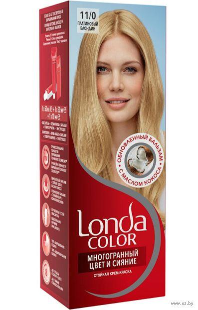 """Крем-краска для волос """"LondaColor"""" (тон: 19, платиновый блондин)"""