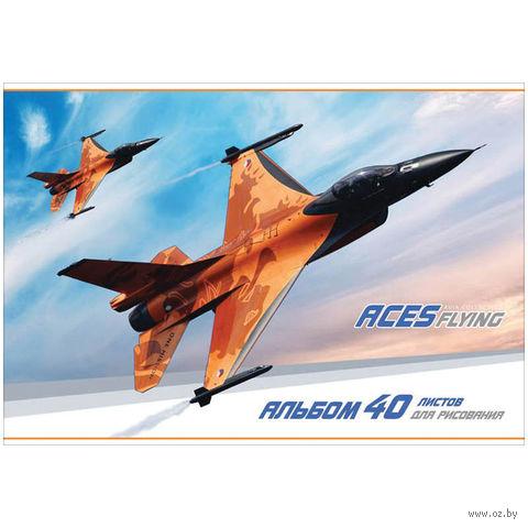"""Альбом для рисования А4 """"Авиация. Aces Flying"""" (40 листов)"""