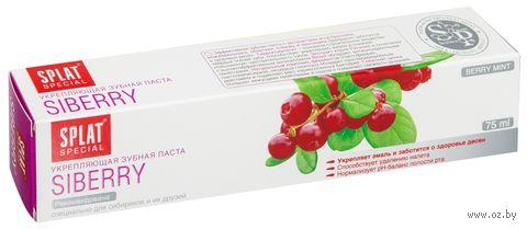 """Зубная паста """"Сибирские ягоды"""" (75 мл) — фото, картинка"""