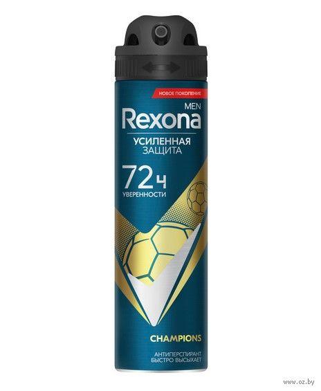 "Дезодорант-антиперспирант для мужчин ""Champions"" (спрей; 150 мл) — фото, картинка"
