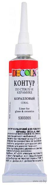 """Контур по стеклу и керамике """"Decola"""" (коралловый; 18 мл) — фото, картинка"""