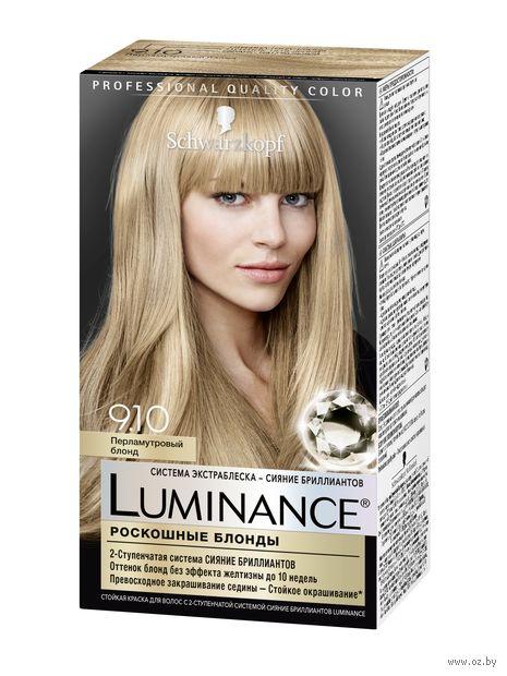 """Краска для волос """"Роскошные блонды"""" тон: 9.10, перламутровый блонд — фото, картинка"""