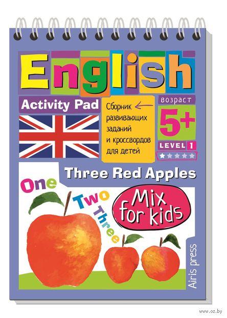 English. 3 красных яблока — фото, картинка