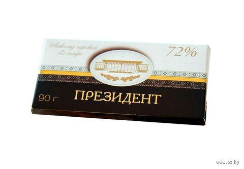 "Шоколад горький ""Президент. 72%"" (90 г) — фото, картинка"