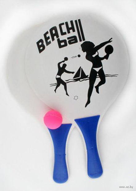 Набор для игры в теннис (2 ракетки, мяч; арт. Т8138)