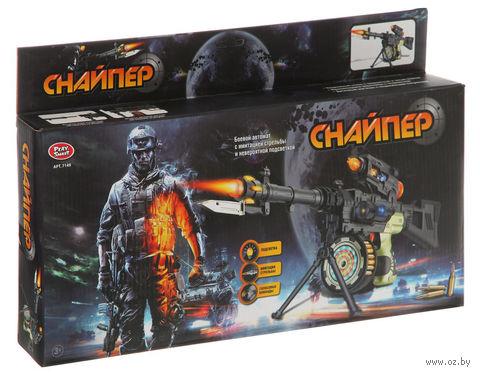 "Автомат-пулемет ""Снайпер"" (арт. К39933)"