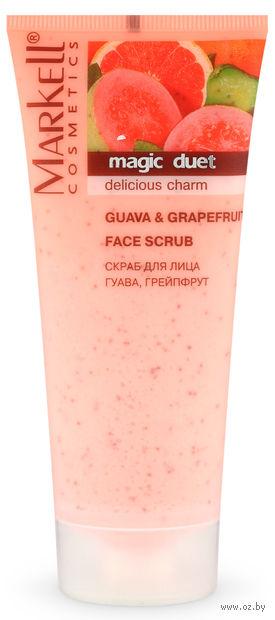 """Скраб для лица """"Гуава и грейпфрут"""" (95 мл)"""