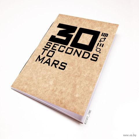 """Блокнот крафт """"30 seconds to Mars"""" А7 (030)"""
