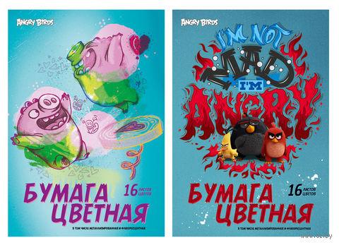 """Бумага цветная """"Angry Birds"""" (16 листов; 16 цветов)"""