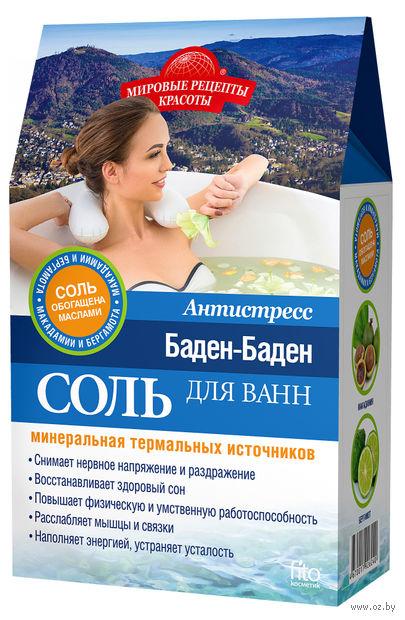 "Соль для ванн ""Антистресс. Баден-баден"" (500 г) — фото, картинка"