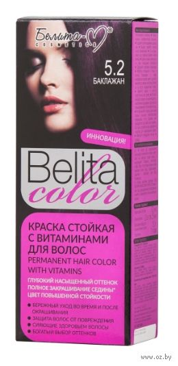 "Краска для волос ""Belita Color"" тон: 5.2, баклажан — фото, картинка"