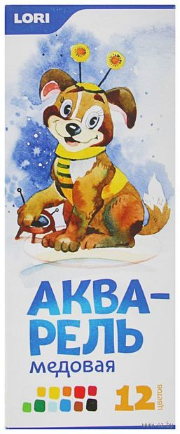 Акварель медовая (12 цветов; арт. А-045/01) — фото, картинка
