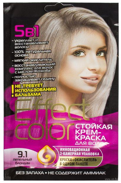 """Крем-краска для волос """"Effect Сolor"""" (тон: 9.1, пепельный блондин) — фото, картинка"""