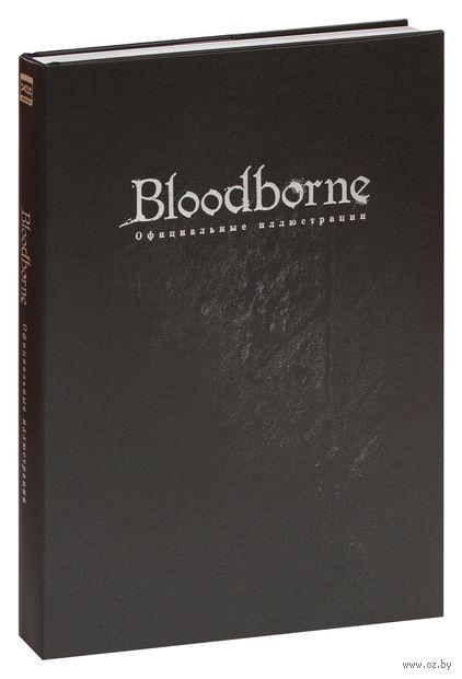 Bloodborne. Официальные Иллюстрации — фото, картинка