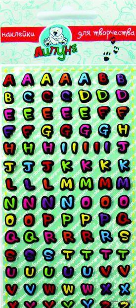 """Наклейки """"Алфавит английский"""""""