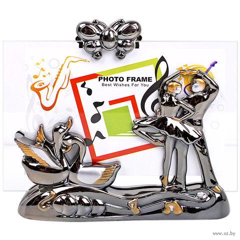 """Фоторамка пластиковая """"Танцующая пара"""" (10х15 см; арт. DV-3380) — фото, картинка"""
