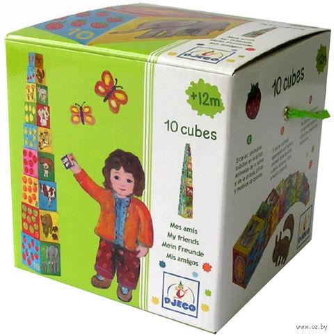 """Кубики-пирамида """"Мои друзья"""" (10 шт.) — фото, картинка"""
