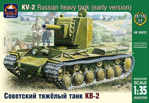 Советский тяжёлый танк КВ-2 (масштаб: 1/35) — фото, картинка