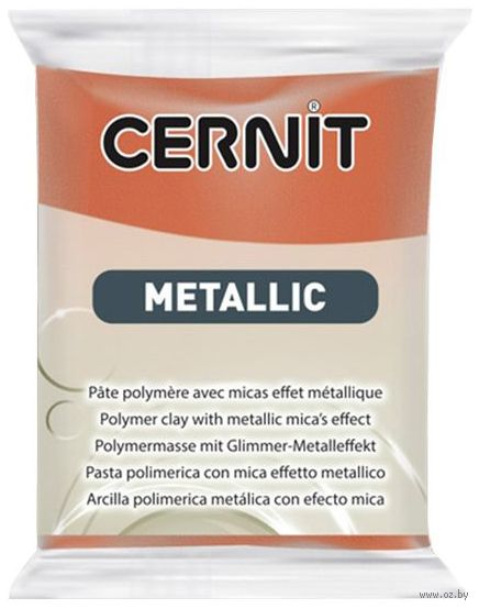 """Глина полимерная """"CERNIT Metallic"""" (бронза; 56 г) — фото, картинка"""