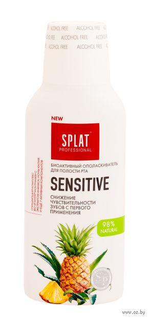 """Ополаскиватель для полости рта """"Sensitive"""" (275 мл) — фото, картинка"""
