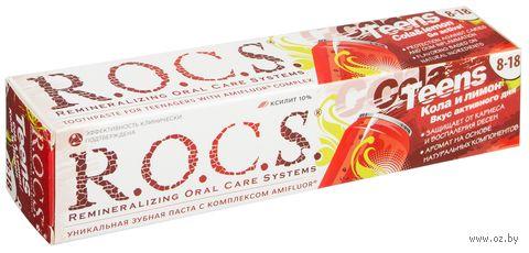 "Зубная паста ""R.O.C.S. Teens Вкус активного дня"" (74 г) — фото, картинка"
