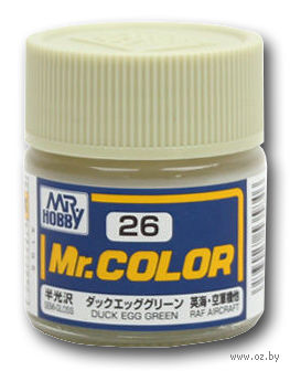 Краска Mr. Color (duck egg green, C26)