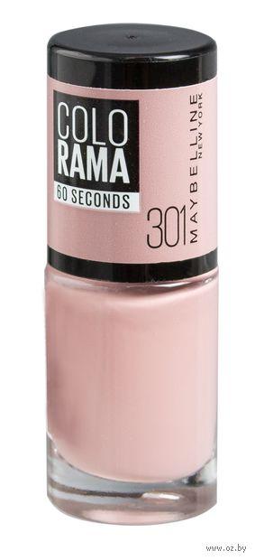 """Лак для ногтей """"Colorama"""" (тон 301, розовый бриллиант; 7 мл)"""
