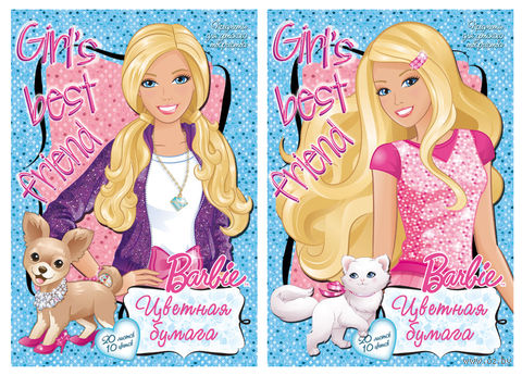 """Бумага цветная """"Barbie"""" (20 листов; 10 цветов)"""
