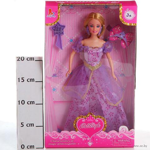 "Кукла ""Calleigh Box. Принцесса"""