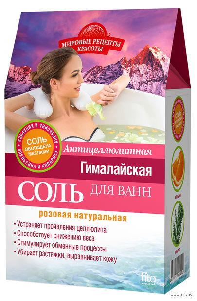 """Соль для ванн """"Антицеллюлитная"""" (500 г) — фото, картинка"""