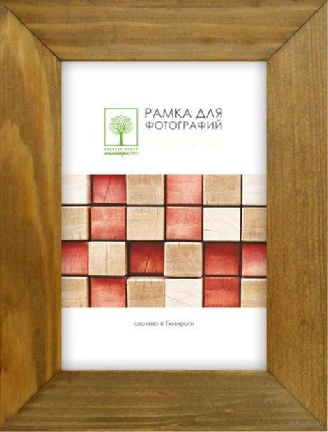 Рамка деревянная со стеклом (15x21 см; арт. Д30К/4265) — фото, картинка